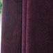 Signature Eggplant Blackout Velvet Fabric